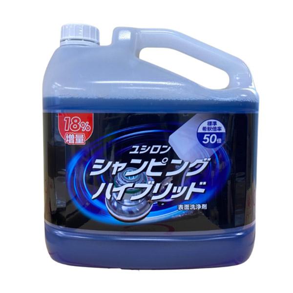 ユシロ ユシロン シャンピングハイブリッド [4.7L] - シャンピング専用洗浄剤