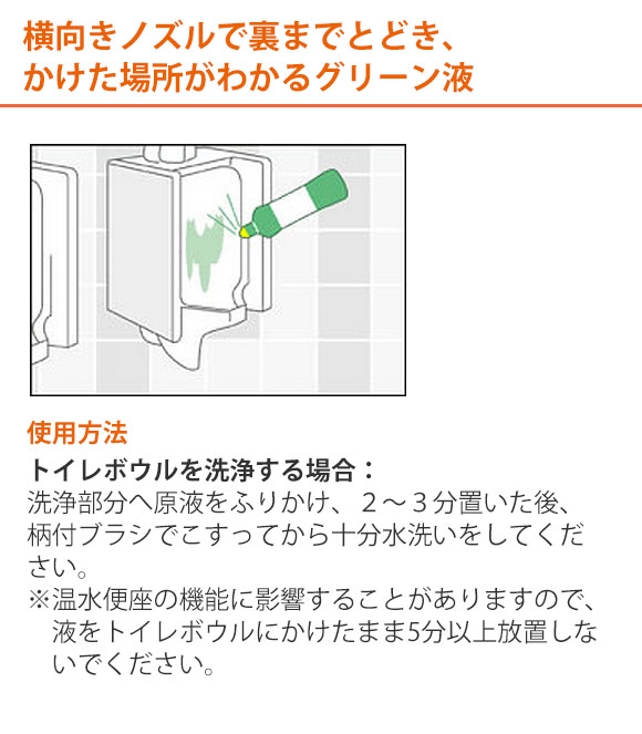 ユシロ ユシロン トイレクリーナー [800ml ×12] - トイレ用洗剤 02