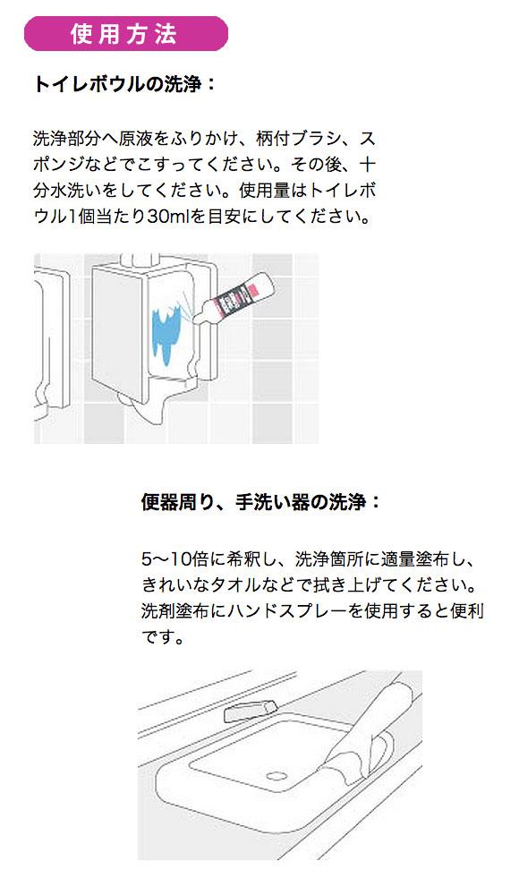 ユシロ ポリーズ中性トイレクリーナーオフノンプラス - トイレ用洗剤 08