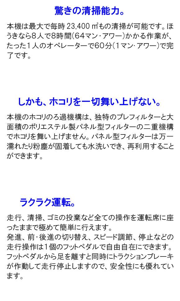 【リース契約可能】蔵王産業 アルマジロ AM9D-III【代引不可】02