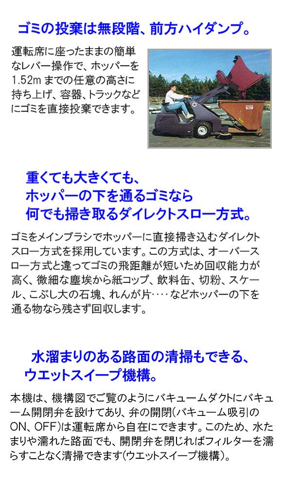 【リース契約可能】蔵王産業 アルマジロ AM9D-III【代引不可】03