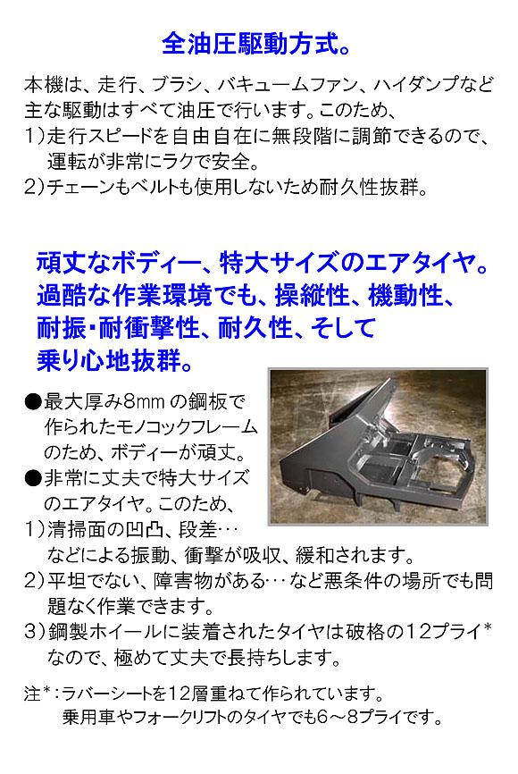 【リース契約可能】蔵王産業 アルマジロ AM9D-III【代引不可】04