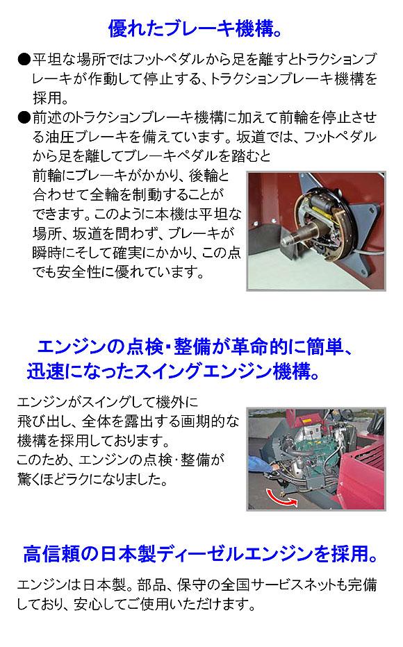 【リース契約可能】蔵王産業 アルマジロ AM9D-III【代引不可】06