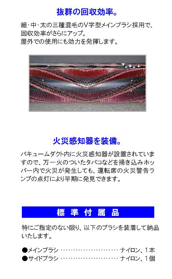 【リース契約可能】蔵王産業 アルマジロ AM9D-III【代引不可】07