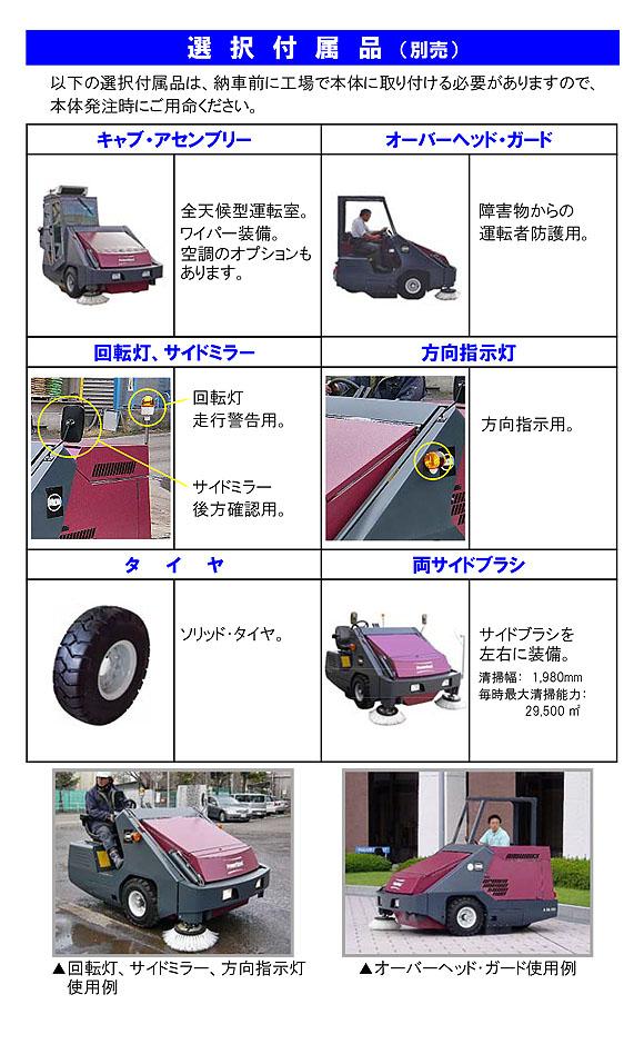 【リース契約可能】蔵王産業 アルマジロ AM9D-III【代引不可】08