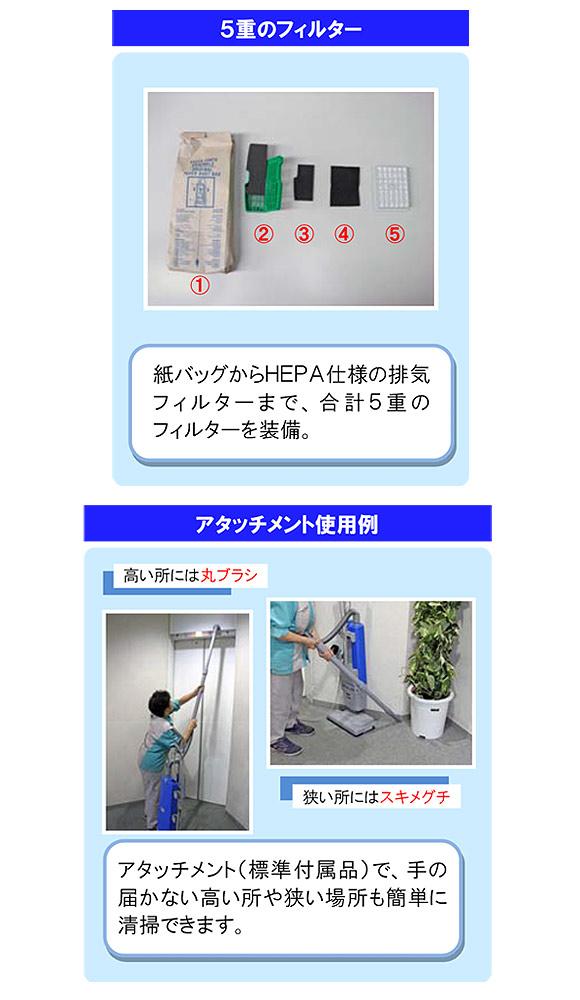 蔵王産業 ビーターバック350-2 - カーペット用バキュームクリーナー商品詳細04