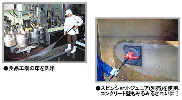 【リース契約可能】蔵王産業 ジェットマン FCHD0708-II【代引不可】 01