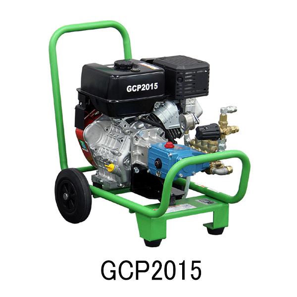 蔵王産業 ジェットマン GCP2015 (ハイパワーモデル) - ガソリンエンジン駆動式 常温水(コールド)高圧洗浄機【代引不可】