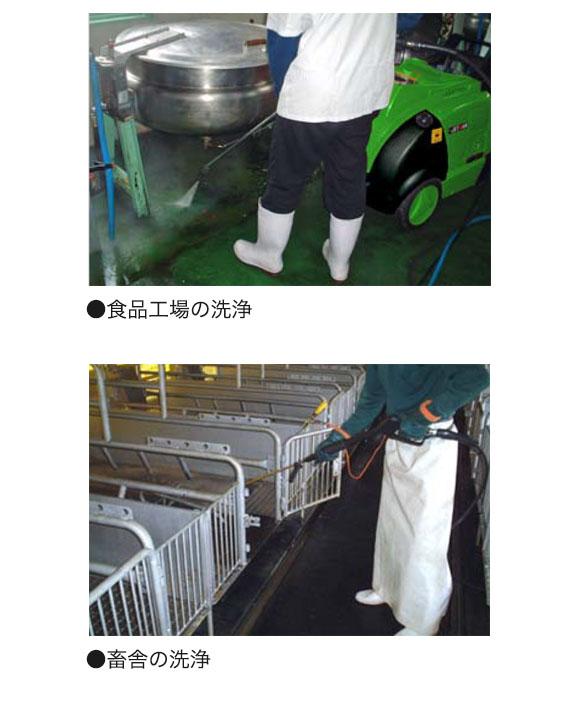 【リース契約可能】蔵王産業 ジェットマンGHD1714-II - ホット&スチーム高温水高圧洗浄機【代引不可】03