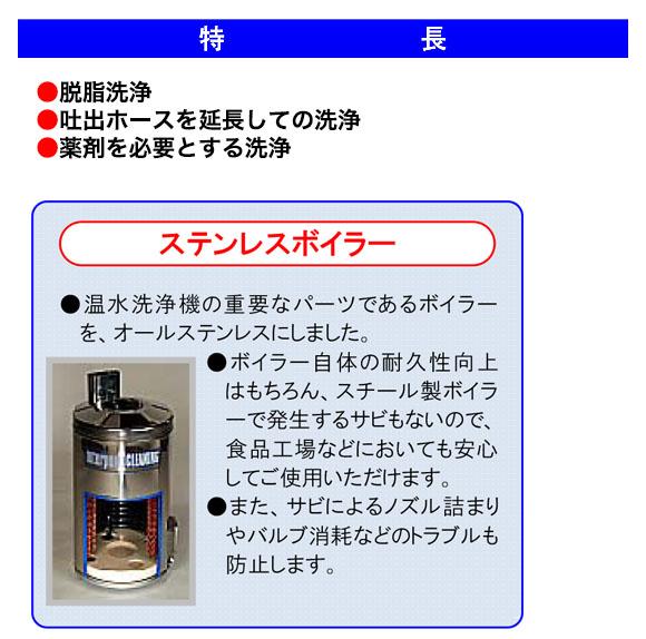 【リース契約可能】蔵王産業 ジェットマンGHD1714-II - ホット&スチーム高温水高圧洗浄機【代引不可】04