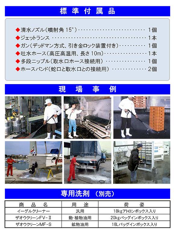 【リース契約可能】蔵王産業 ジェットマンGHD1714-II - ホット&スチーム高温水高圧洗浄機【代引不可】06