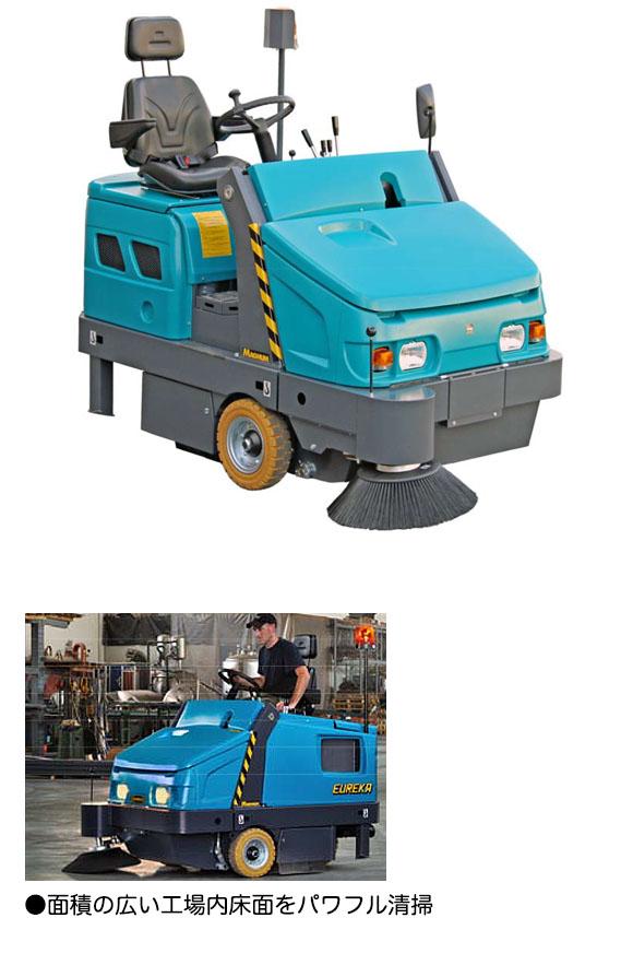 【リース契約可能】蔵王産業 マグナムHDK - 搭乗式中型動力清掃機【代引不可】02