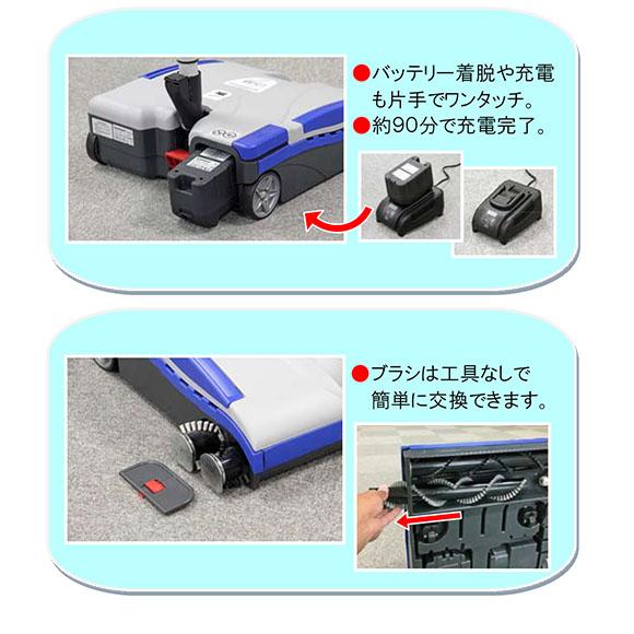 【リース契約可能】蔵王産業 ツインフォース LS38LI - リチウムイオン・バッテリー式 静音タイプ バキュームスイーパー 03