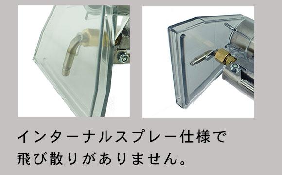 蔵王産業  シースルーウォンド - エクストラクター(リンサー)用ハンドツール01