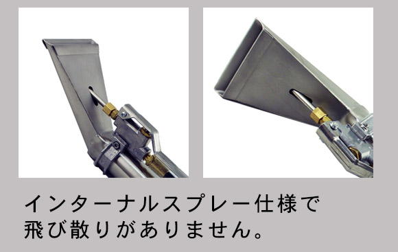 蔵王産業  ハンドツール60 - エクストラクター(リンサー)用ハンドツール01