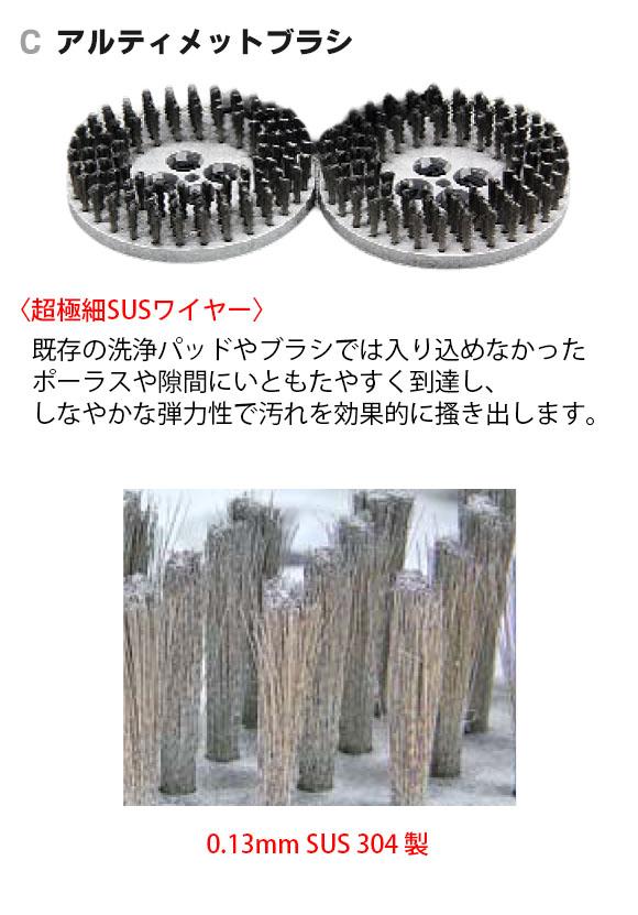 蔵王産業 アルティメットブラシ - バルチャー対応ブラシ 05