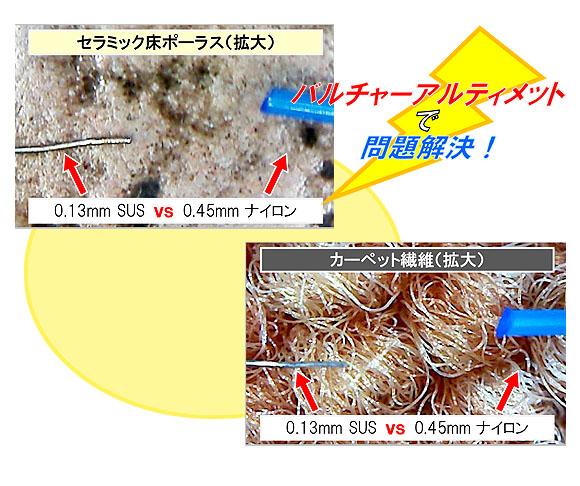 蔵王産業 アルティメットブラシ - バルチャー対応ブラシ 07