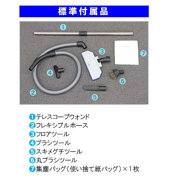 蔵王産業 バックマン マルチフォース LB4Li - リチウムイオン・バッテリー駆動 背負い式 バキュームクリーナー【代引不可】 05