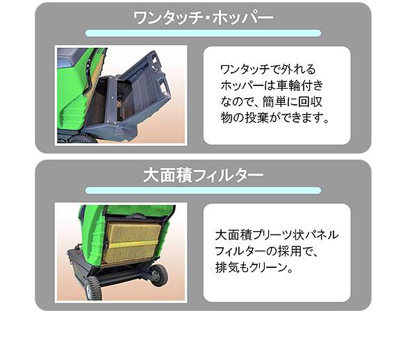 【リース契約可能】蔵王産業 シルバー800RB(L)【代引不可】03
