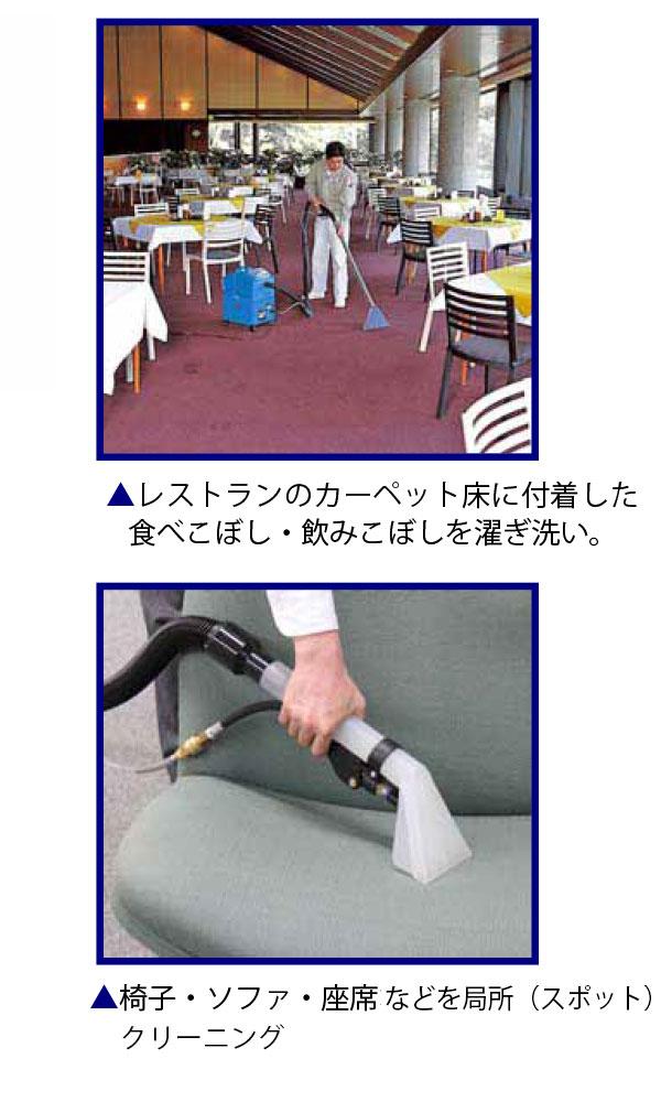 【リース契約可能】蔵王産業 スポットリンサー30S 02