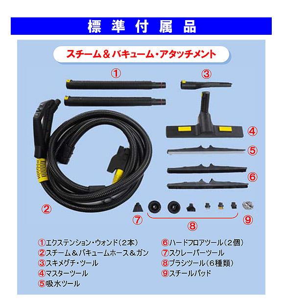 【リース契約可能】蔵王産業 スーパースチームバックIII【代引不可】05