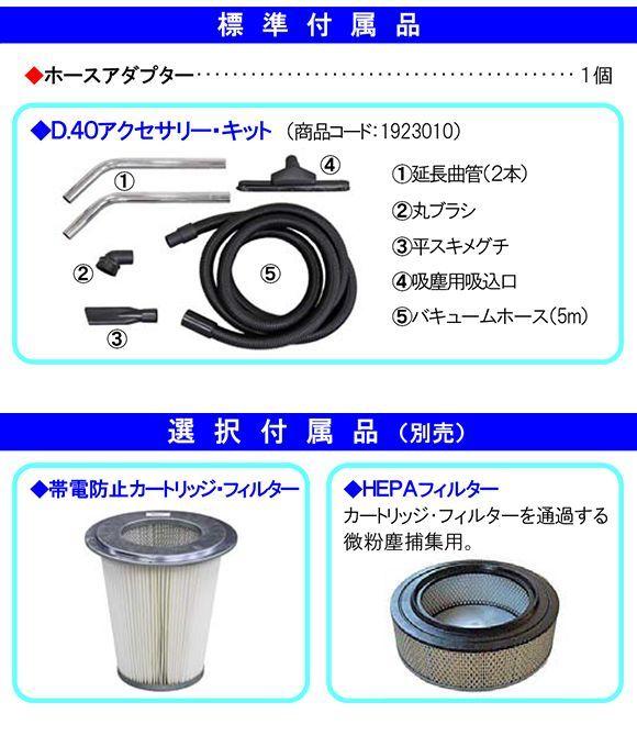 バックマンデルフィンD12-II商品詳細06