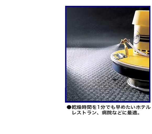【リース契約可能】蔵王産業 スプレーバルチャーCR38SV-II【代引不可】03