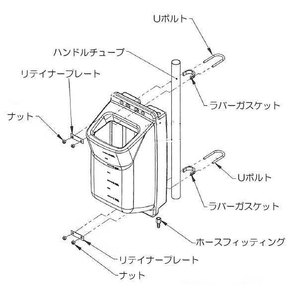ダイアルスタイル洗剤タンク04
