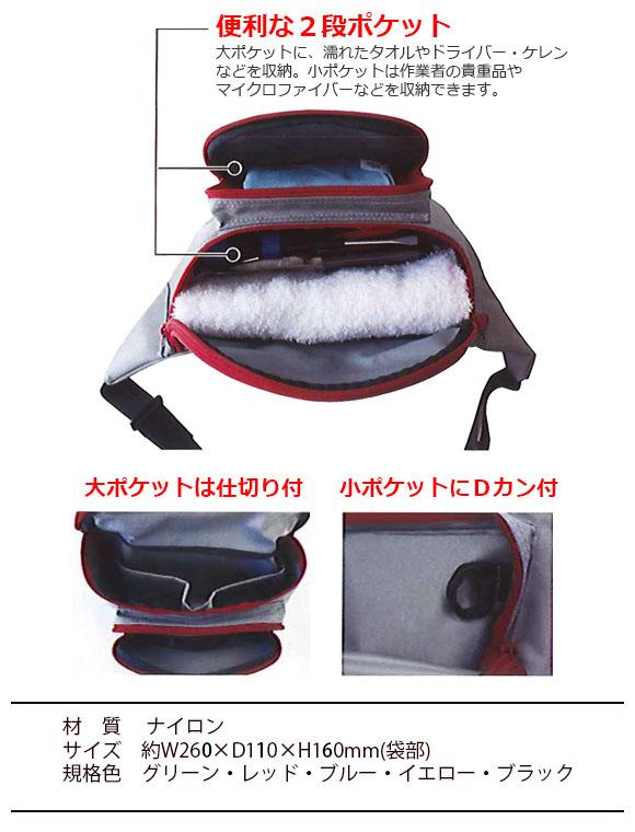 テラモト BMポーチ商品詳細03