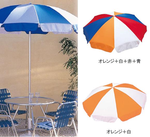 テラモト ガーデンパラソルMZ-591-616【代引不可】01