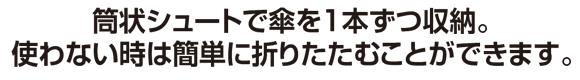 テラモト アーバン商品詳細01