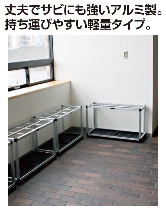 テラモト アルミ傘立II商品詳細01