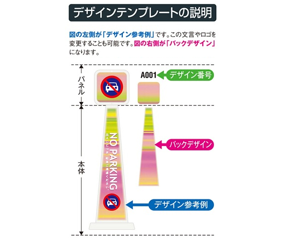テラモト メッセージポール商品詳細04