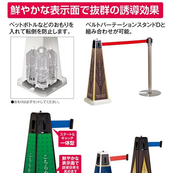 テラモト ミセルパーテーション商品詳細03