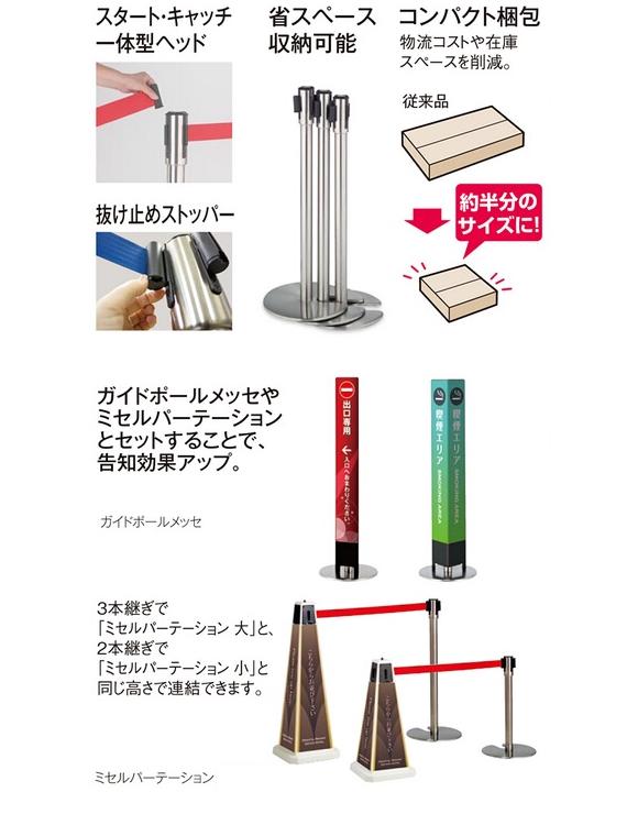 テラモト ジョイントパーテーションD商品詳細02