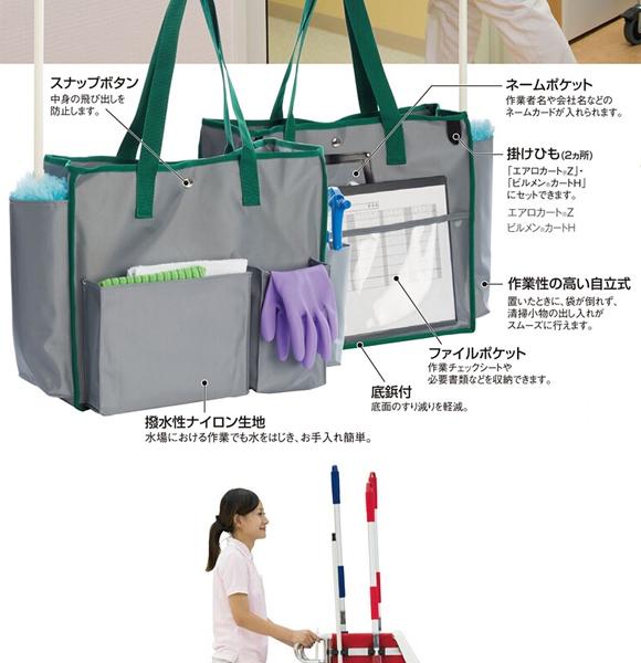 テラモト BMトートバッグS商品詳細02