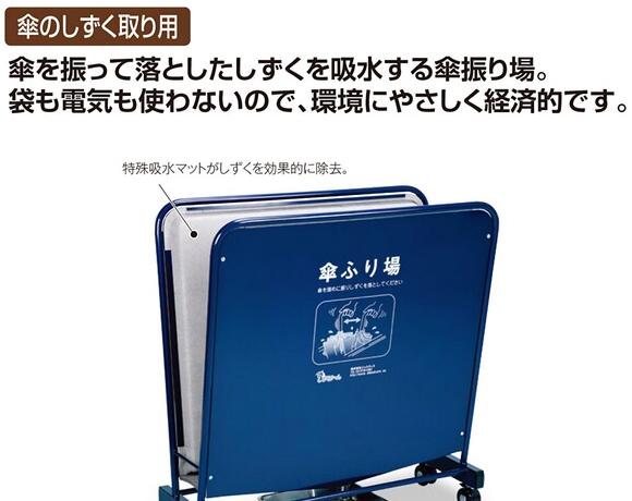 テラモト しずくりーん Type S-80001