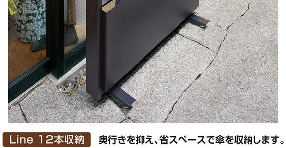 テラモト StoreStyle 傘立Line12 カード02
