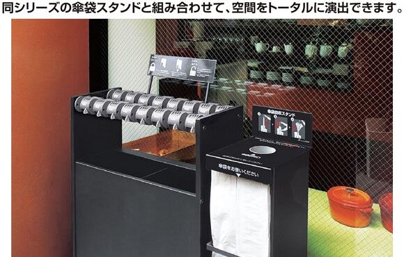 テラモト StoreStyle 傘立Case16 ダイヤル01