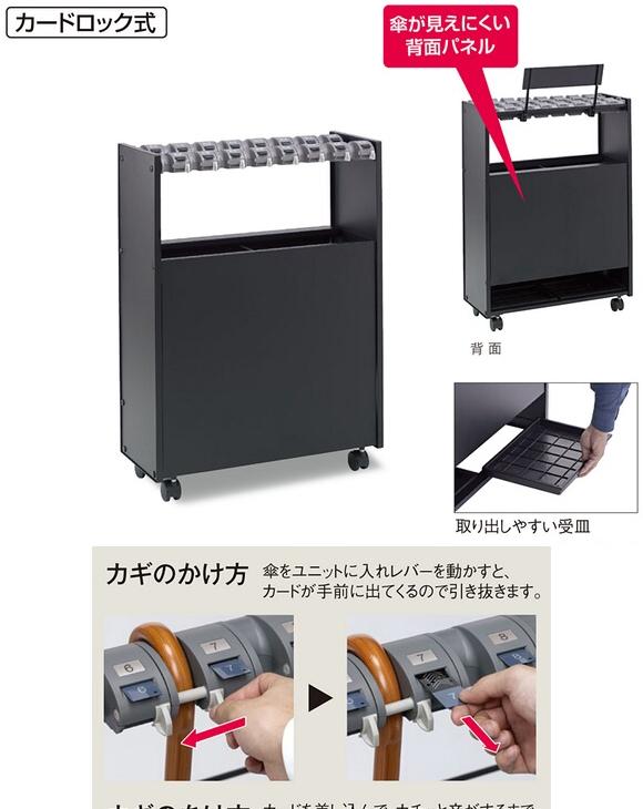 テラモト StoreStyle 傘立Case16 カード03