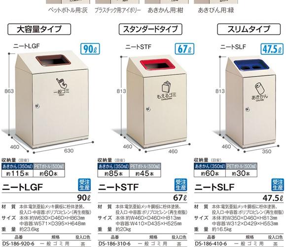 テラモト ニートLGF/STF/SLF