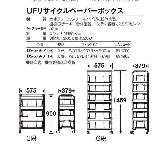 山崎産業 エコボックス - 左右の取っ手で持ち運びもラクなボックス 03