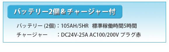 テナント 3540(V-WD-61B)ウェット/ドライ (乾湿両用) バキュームクリーナー(バッテリー2個/チャージャー付)商品詳細03