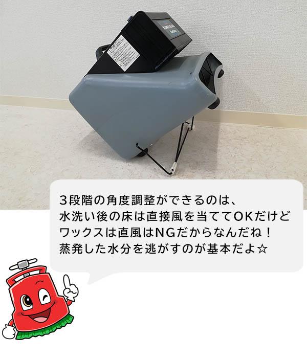 コメント01