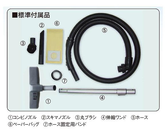 ペンギン マイティメイド バックパックII【充電器・バッテリー別売】 - 背負い式Li-ionコードレスドライバキューム 04