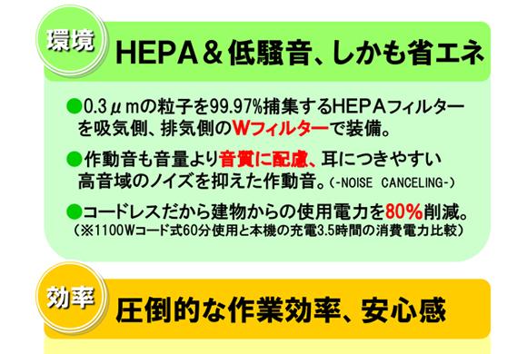 ペンギン マイティメイドHEPA - 高性能リチウムイオンバッテリー搭載コードレスドライバキュームクリーナー商品詳細04