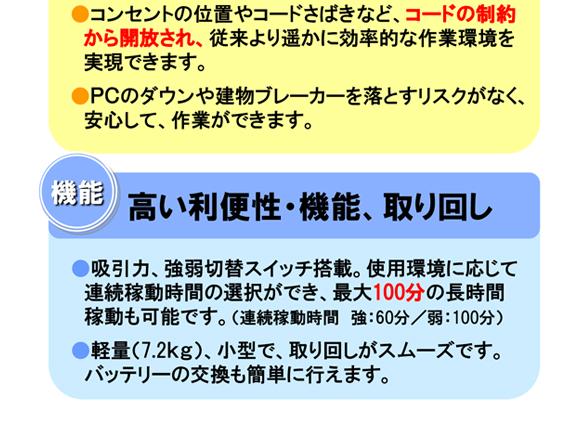 ペンギン マイティメイドHEPA - 高性能リチウムイオンバッテリー搭載コードレスドライバキュームクリーナー商品詳細05