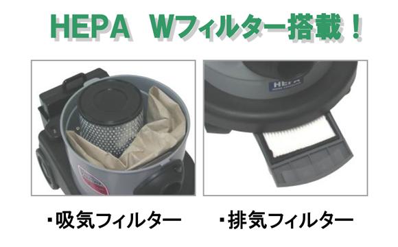 ペンギン マイティメイドHEPA - 高性能リチウムイオンバッテリー搭載コードレスドライバキュームクリーナー商品詳細06