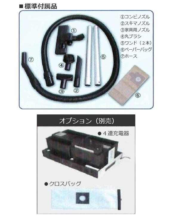 ペンギン マイティメイドHEPA - 高性能リチウムイオンバッテリー搭載コードレスドライバキュームクリーナー商品詳細08
