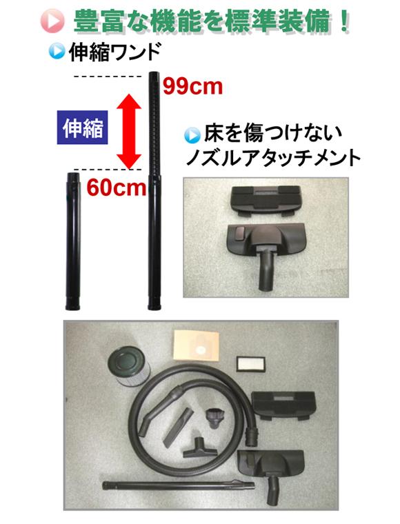 ペンギン FA15 Silenzio - HEPAフィルター搭載静音型ドライバキュームクリーナー商品詳細06